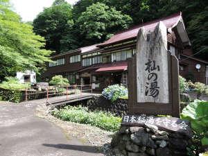 杣温泉旅館の写真