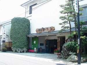 旅館 松乃屋の写真