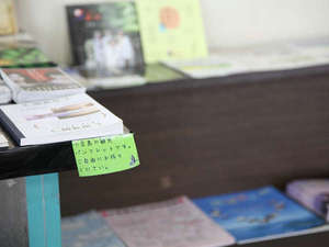 旭屋旅館:小豆島の観光地をご紹介します。