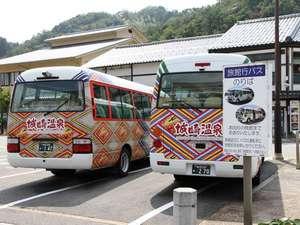 【城崎温泉駅周辺】宿までは無料乗り合いバスで。駅を出てすぐ、この看板の近くでお乗りください。