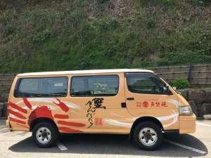 天望苑の送迎車です^^こちらで街中まで送迎いたします♪カニの絵が目印です★