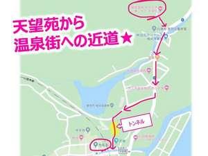 当館から温泉街(地蔵湯)までは約1kmほど!トンネルを抜ける近道をご紹介♪