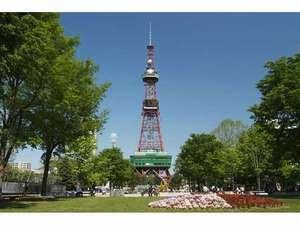 札幌テレビ塔は、当ホテルより徒歩2分♪とっても近いです。