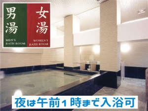 ホテル法華クラブ広島:男女大浴場完備(午後4時~午前1時/午前6時~9時)