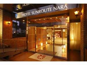 ホテルサンルート奈良の写真