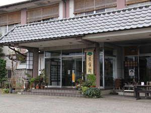 湯田上温泉 なつかしの宿 末廣館の写真
