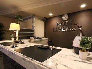 ホテルリブマックス神戸:【フロント】1階にございます。