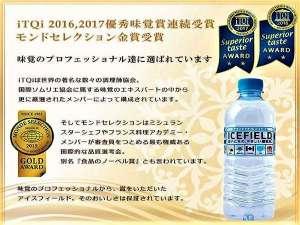 ホテルリブマックス神戸:チェックイン時にミネラルウォータープレゼント中!※1人1本のお渡しとなります。