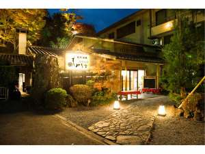 京都・高雄 もみぢ家本館・高雄山荘の写真