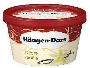 湯上りの贅沢★1階の3号機エレベーター前にハーゲンダッツのアイスクリーム自動販売機がございます