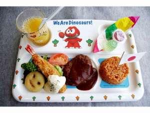 遊湯ぴっぷ:幼児様用ご夕食(おこさまランチ)【食事あり】