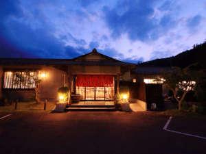 遠刈田温泉 旅館 源兵衛の写真