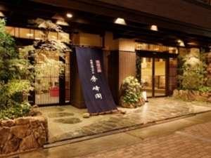 京都五条 瞑想の湯 ホテル秀峰閣の写真