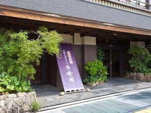 ホテル秀峰閣