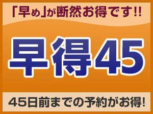 三井ガーデンホテル五反田