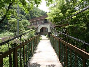 信夫温泉のんびり館の写真