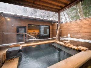 信夫温泉のんびり館