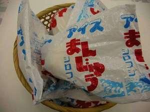 隣町の桐生名物「シロフジのアイスまんじゅう」(売店にて販売)