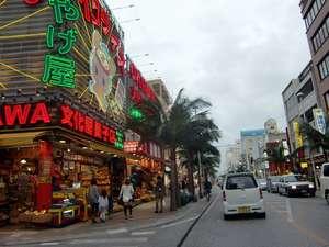 那覇グランドホテル:国際通り