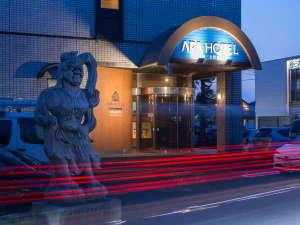 アパホテル<燕三条駅前>の写真