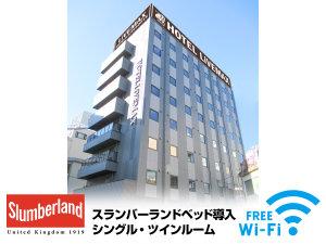 ホテルリブマックス立川駅前の写真