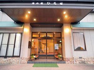 廣瀬屋旅館の写真