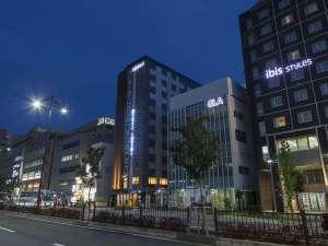 三交イン京都八条口<雅>~四季乃湯~の写真