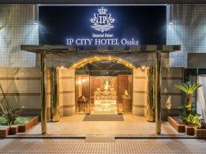 アイピーシティホテル大阪の写真