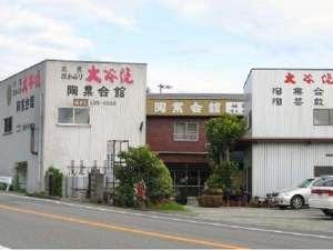 ビジネスホテルコスモス徳島