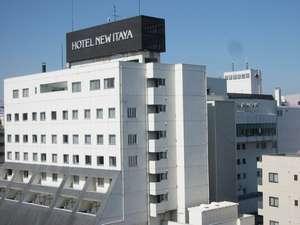 ホテルニューイタヤの写真