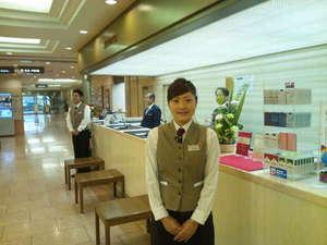 ホテルニューイタヤ:お客様のご滞在を精一杯お手伝いいたします。