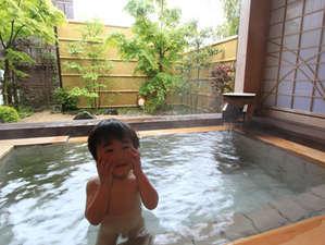 庭園露天を味わう宿 湯さか荘