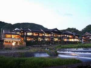 有形文化財の湯宿 旅館大橋:全景