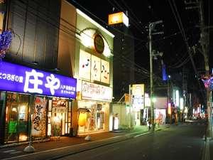 호텔 이마루카 하치노헤
