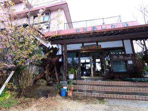 嵐の湯 旅館あしか荘の写真