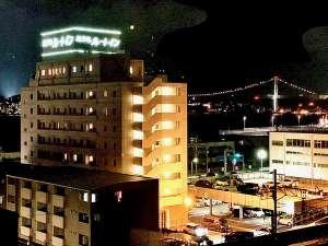 ホテルルートイン門司港の写真