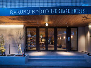 THE SHARE HOTELS RAKURO京都の写真