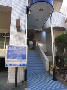 西川口ステーションホテルの写真