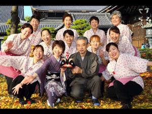 京の宿 北海館 お花坊:スタッフみんなで♪明るい笑顔でおもてなしいたします!