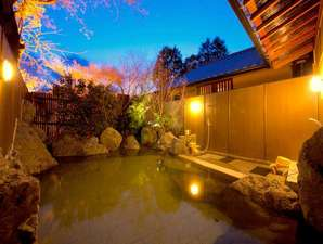 癒しの宿 彩葉(いろは):露天風呂