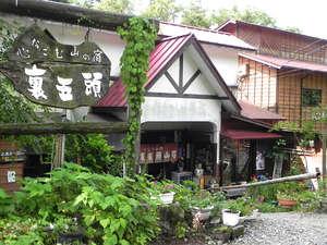 裏五頭山荘の写真