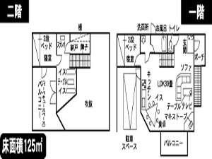 貸別荘飯田ヴィラハウスE