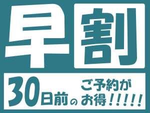 東急ステイ京都両替町通(三条烏丸)
