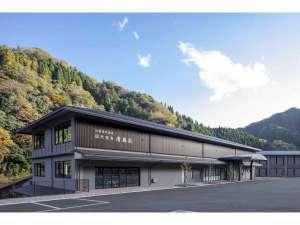 ~日頃の疲れを癒し里山リゾートでプチ贅沢を~国民宿舎 清嵐荘の写真