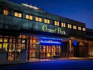 グランパークグループ ホテルかずさ