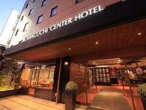 スマイルホテル川口(旧川口センターホテル)の写真