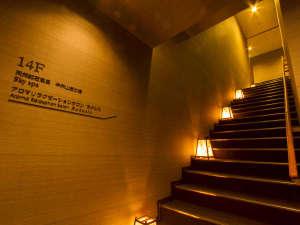 ホテルリソル博多:【女性専用フロア大浴場入口階段】