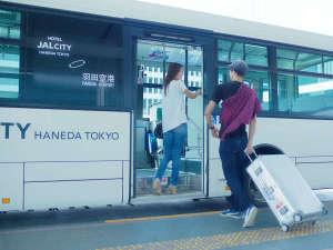 ホテルJALシティ羽田 東京:無料シャトルバス