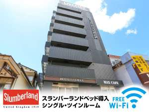 ホテルリブマックス新潟長岡駅前(2019年5月30日オープン)の写真