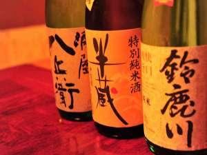 麻吉旅館:【地酒】日本酒など厳選してとりそろえています。ぜひご賞味くださいませ。